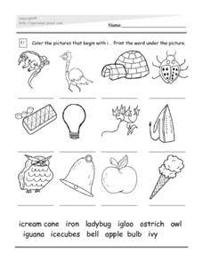 Letter I: Initial Sounds Worksheet