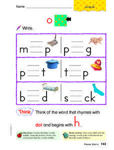 Letter Oo: On the Go Worksheet