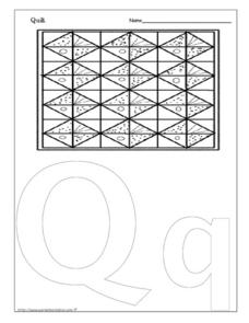Letter Qq is for Quilt Worksheet