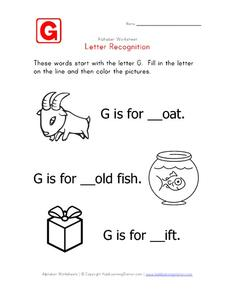 Letter Recognition: The Letter G - Fill in the Blank Worksheet