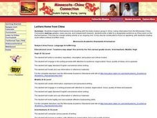 Letters Home from China Lesson Plan