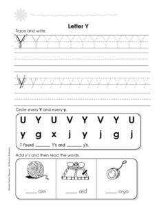 Letters Yy and Zz Worksheet
