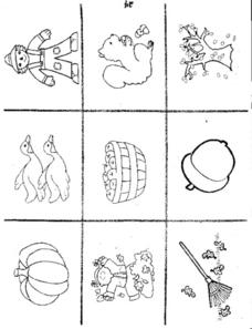 Little Figures Worksheet