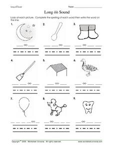 Long oo Sound Worksheet