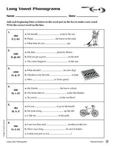 Phonogram Worksheets Worksheets For School - Studioxcess