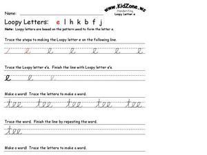 Loopy Letters: E Worksheet