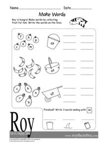 Make Words- at, ot, ut, in Worksheet