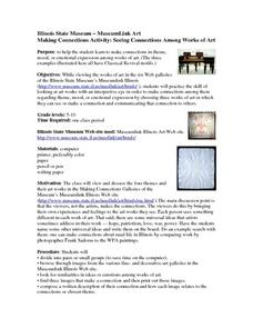 Making Connections Activity:  Seeing Connections Among Works of Art Lesson Plan
