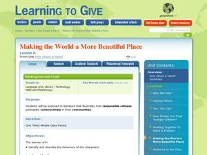 Making the World a More Beautiful Place Lesson Plan