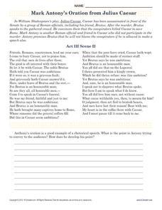 mark antony s oration from julius caesar 9th 12th grade worksheet lesson planet. Black Bedroom Furniture Sets. Home Design Ideas