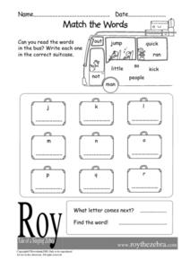 Match the Word to It's Beginning Letter Worksheet