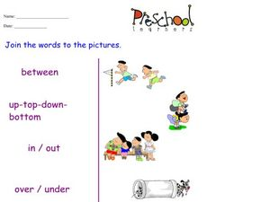 Matching Preposition Pictures Worksheet