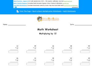 Math Worksheet: Multiplying by 12 Worksheet