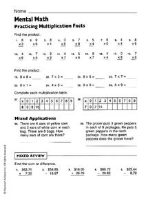 Mental Math: Practicing Multiplication Facts Worksheet