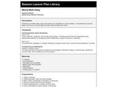 Mental Math Relay Lesson Plan