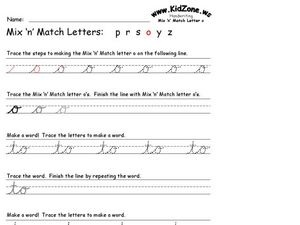 Mix 'n' Match Letters P, R, S, O, Y, Z Worksheet