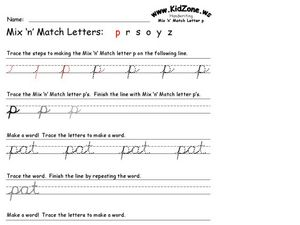 Mix 'n' Match Letters: P Worksheet
