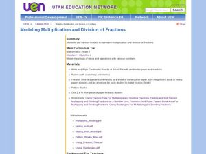 Modeling Multiplication and Division of Fractions Lesson Plan
