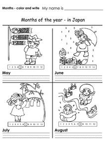 Months of the Year - in Japan Worksheet