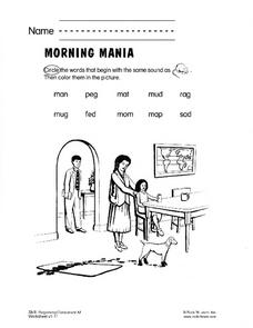 Morning Mania Worksheet