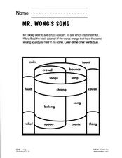 Mr. Wrong's Song Worksheet