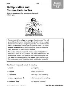 Multiplication and Division Facts to Ten Worksheet