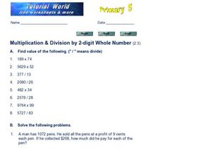 Multiplication & Division by 2-digit Whole Number (2.3) Worksheet