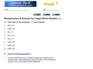Multiplication & Division by 2-digit Whole Numbers (2.2) Worksheet