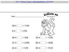Multiplication: Finding the Missing Factor (Zero) Worksheet