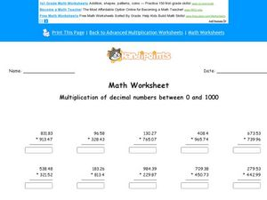 Multiplication of Decimal Numbers Between 0-1000: Worksheet 2 Worksheet