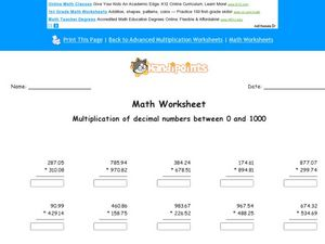 Multiplication of Decimal Numbers Between 0-1000 Worksheet