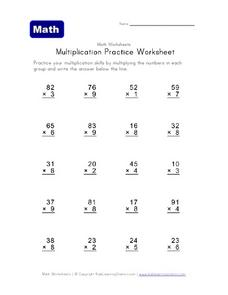 Multiplication Practice Worksheet Worksheet