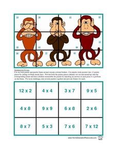 Multiplication Puzzle 5 Lesson Plan