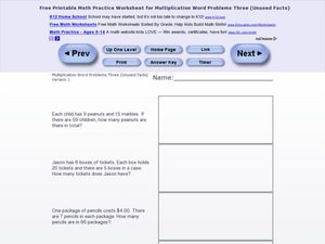 Multiplication Word Problems Three- Version 1 Worksheet