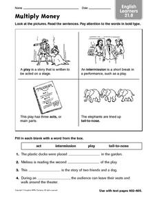 Multiply Money English Learners 21.8 Worksheet