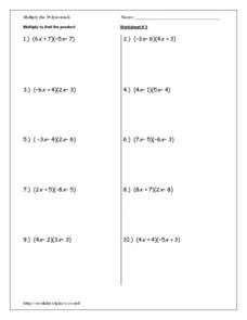 Multiply the Polynomials Worksheet