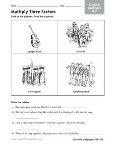 Multiply Three Factors - ELL Worksheet