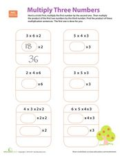 Multiply Three Numbers Worksheet