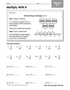 Multiply With 8 Worksheet