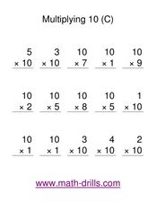 Multiplying 10 (C) Worksheet