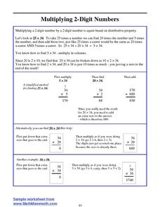 Multiplying 2-Digit Numbers Lesson Plan