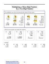 Multiplying a Three-Digit Number by a Two-Digit Number Lesson Plan