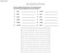 My Spelling Words:  Spelling List #148 Worksheet