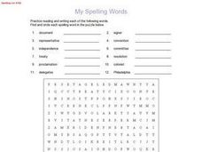My Spelling Words:  Spelling List #162 Worksheet