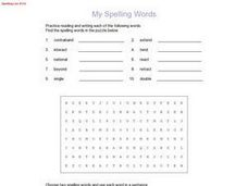 My Spelling Words:  Spelling Lists #113 Worksheet