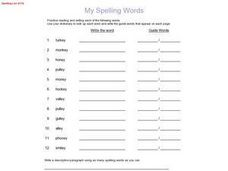 My Spelling Words:  Spelling Lists #119 Worksheet