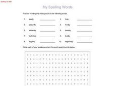 "My Spelling Words (Suffix ""ly"") Worksheet"