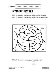 Mystery Picture Worksheet