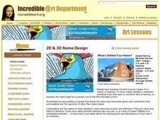 Name Design: 2-D And 3-D Lesson Plan