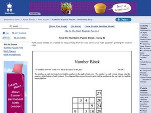 Number Block Worksheet